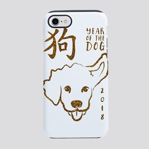 YEAR OF THE DOG 2018 GLITTER iPhone 7 Tough Case