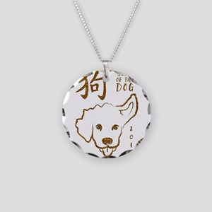 YEAR OF THE DOG 2018 GLITTER Necklace