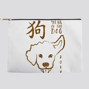 YEAR OF THE DOG 2018 GLITTER Makeup Pouch