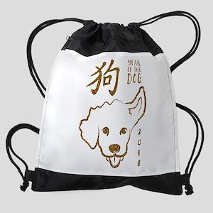 YEAR OF THE DOG 2018 GLITTER Drawstring Bag