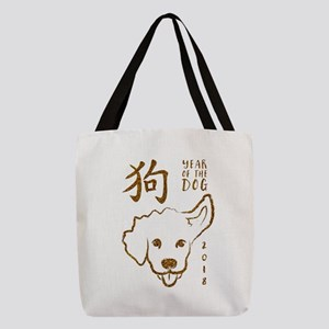 YEAR OF THE DOG 2018 GLITTER Polyester Tote Bag