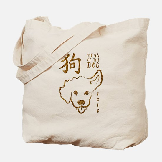 YEAR OF THE DOG 2018 GLITTER Tote Bag