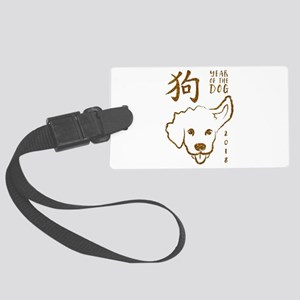 YEAR OF THE DOG 2018 GLITTER Luggage Tag
