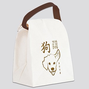 YEAR OF THE DOG 2018 GLITTER Canvas Lunch Bag
