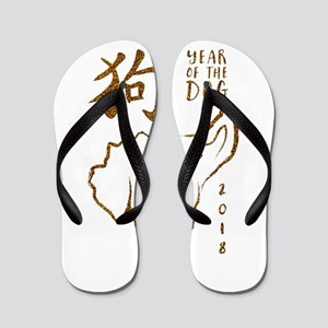 YEAR OF THE DOG 2018 GLITTER Flip Flops