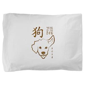 YEAR OF THE DOG 2018 GLITTER Pillow Sham
