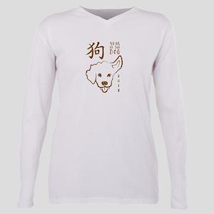 YEAR OF THE DOG 2018 GLITTER T-Shirt