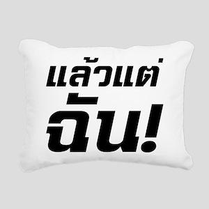 Up to ME! - Thai Language Rectangular Canvas Pillo