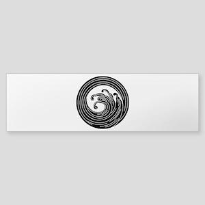 Swirl-like wave circle Sticker (Bumper)