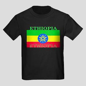 Ethiopia Ethiopian Flag Kids Dark T-Shirt