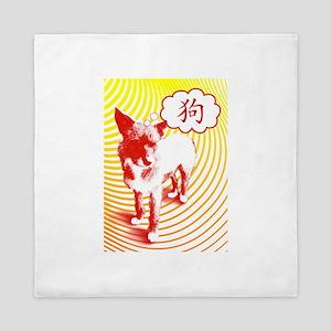 Chinese Dog Character CrazyPups Queen Duvet