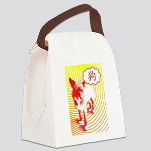 Chinese Dog Character CrazyPups Canvas Lunch Bag
