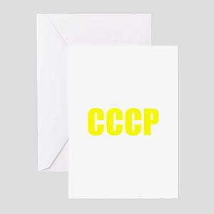 CCCP Yellow (Dark) Greeting Cards (Pk of 10)