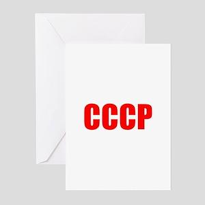 CCCP Red (Dark) Greeting Cards (Pk of 10)