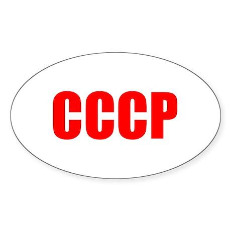 CCCP Red (Dark) Oval Sticker