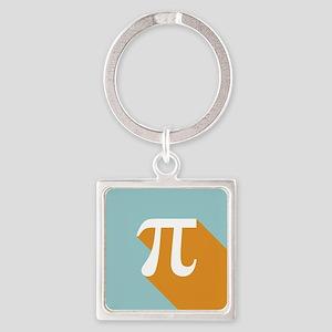 Vibrant Pi Square Keychain