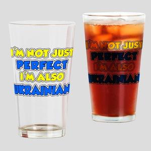Not Just Perfect Ukrainian Drinking Glass