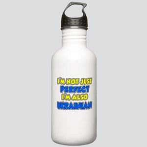 Not Just Perfect Ukrainian Water Bottle
