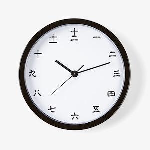 Japanese Kanji Numeral Wall Clock