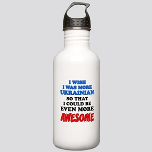 More Ukrainian More Awesome Water Bottle