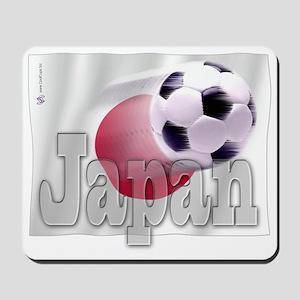 Soccer Flag Japan Mousepad