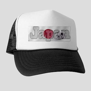 Soccer Flag Japan Trucker Hat