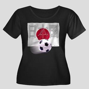 Soccer Flag Nihon Koku Women's Plus Size Scoop Nec