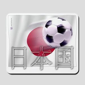 Soccer Flag Nihon Koku Mousepad