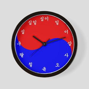 Korean Colour Wall Clock