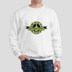 1920's Russian Alcohol sign Sweatshirt