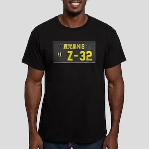 Japanese License Plate T-Shirt
