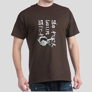 Learn Chinese Dark T-Shirt