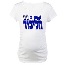 Likud w/Bibi! Maternity T-Shirt