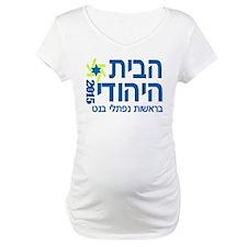 Jewish Home 2015! Maternity T-Shirt