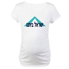 Israel Our Home Maternity T-Shirt