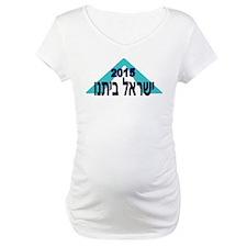 Yisrael Beiteinu 2015 Maternity T-Shirt