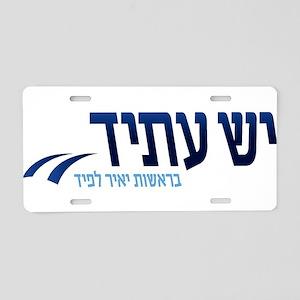 Yesh Atid Aluminum License Plate