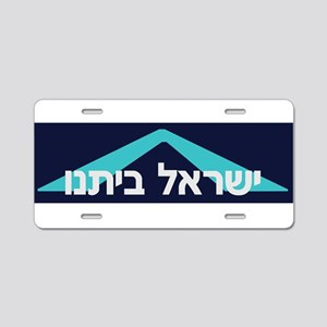 Israel Our Home Aluminum License Plate