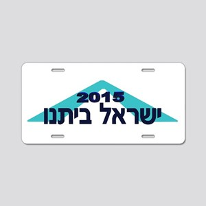 Yisrael Beiteinu 2015 Aluminum License Plate