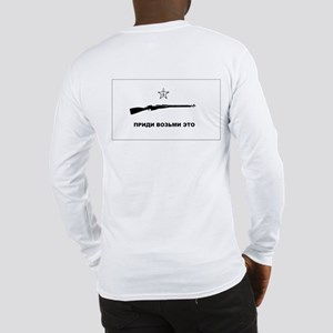 Mosin Nagant Come And Take It Long Sleeve T-Shirt