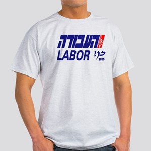 2015 Israel Labor Party Light T-Shirt