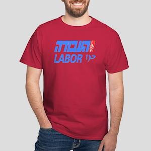 Israel Labor Party Logo Dark T-Shirt