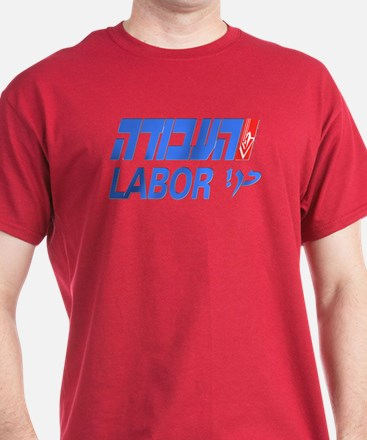 Israel Labor Party Logo T-Shirt