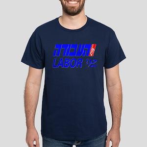 2015 Israel Labor Party Dark T-Shirt