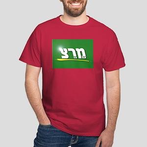 Meretz Party Logo Dark T-Shirt