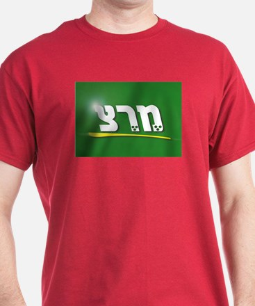 Meretz Party Logo T-Shirt