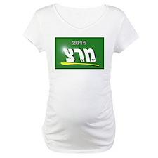 Meretz 2015 Maternity T-Shirt