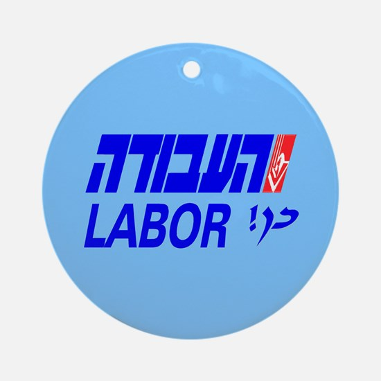 Israel Labor Party Logo Ornament (Round)