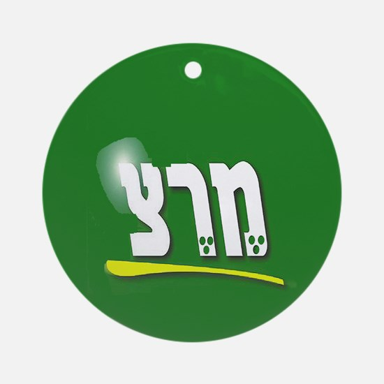 Meretz Party Logo Ornament (Round)