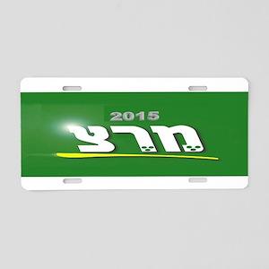 Meretz 2015 Aluminum License Plate
